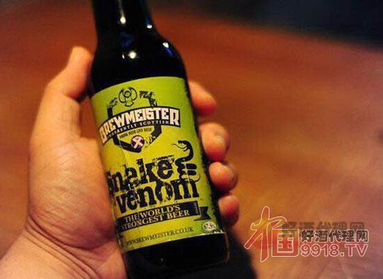 苏格兰蛇毒啤酒