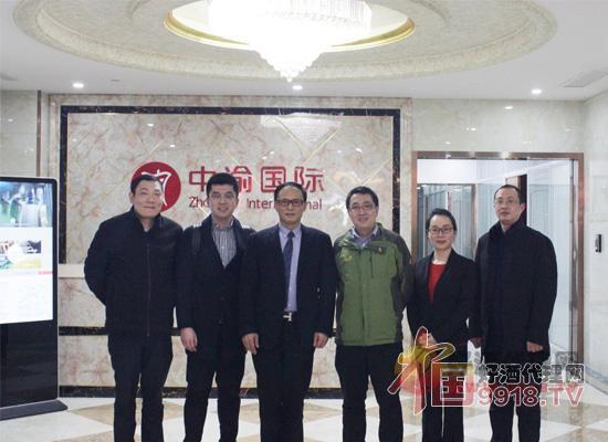 天津东疆港区领导到访