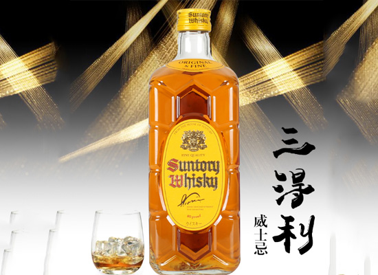 三得利角瓶威士忌多少钱一瓶?值得购买吗