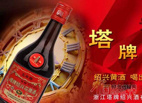 绍兴塔牌黄酒
