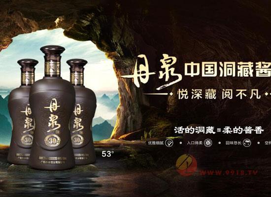 體驗式營銷經典案例,走進廣西丹泉酒廠
