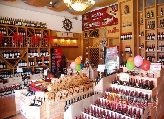 红酒加盟店