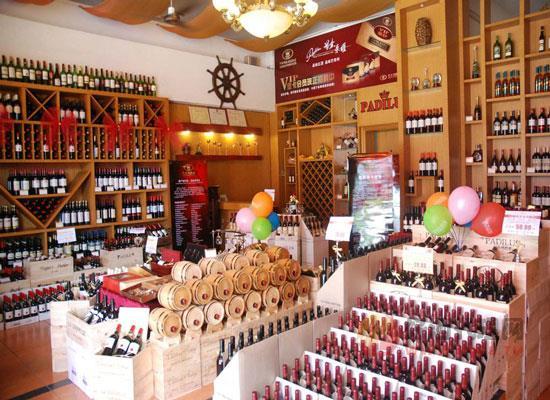 開門店賣葡萄酒怎么找貨源?新手開店課程