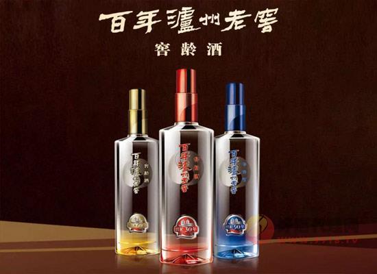 泸州老窖举办临时股东大会,将会在高端酒领域幸福前行