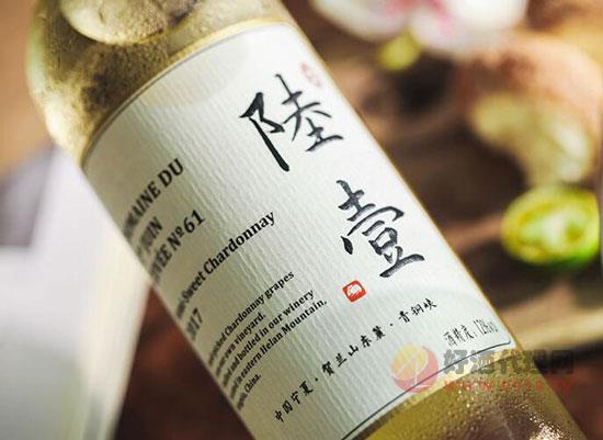 宁夏葡萄酒哪款好?贺兰山陆壹甜白葡萄酒怎么样?
