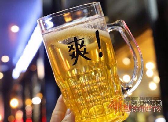 抖音网红款啤酒杯