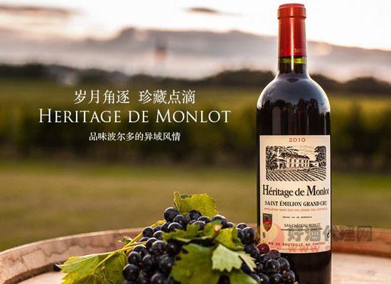 """夢隴酒莊迷你訂制紅酒,520""""酒""""要和你在一起!"""