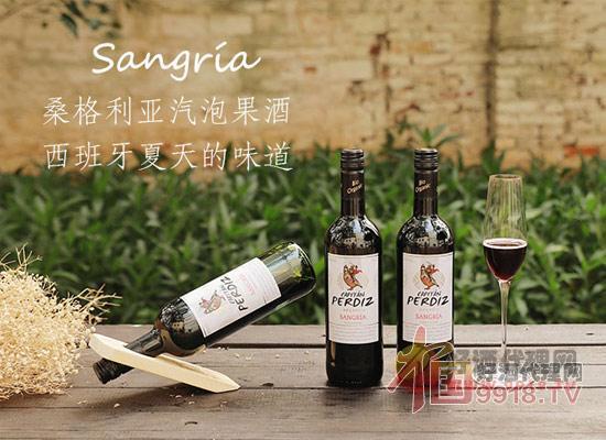 桑格利亞氣泡葡萄酒