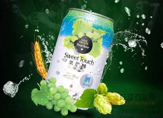 台湾果微醺啤酒价格是多少?果微醺四种口味价格