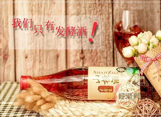 山楂酒价格贵吗?老味道山楂酒500ml6瓶装多少钱?