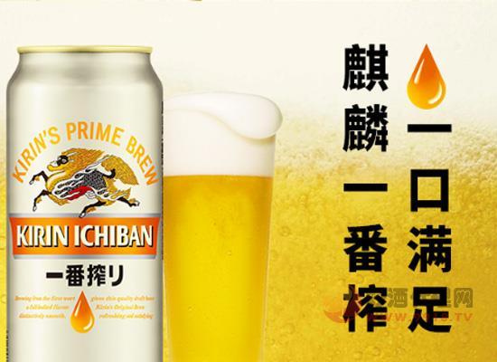 麒麟一番榨啤酒多少钱,口感好慢慢的都是回忆
