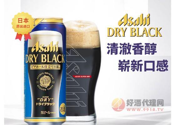 朝日黑啤酒價格是多少?朝日黑啤酒價格貴嗎