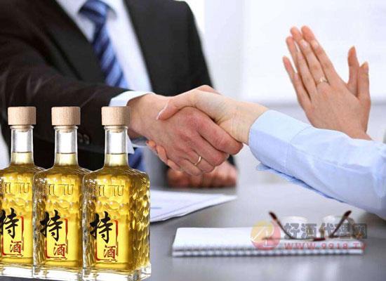 """卖酒业务员如何跑市场?四条谈判""""必杀技""""送给你"""