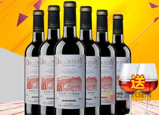煙臺葡萄酒價格怎么樣,紅赤霞珠干紅葡萄酒多少錢