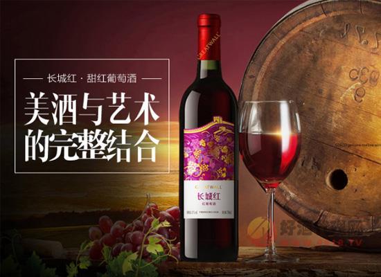 煙臺葡萄酒價格貴嗎,長城紅紅葡萄酒多少錢一瓶