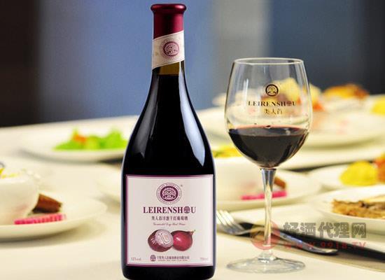 类人首洋葱葡萄酒怎么样,洋葱葡萄酒就是与众不同