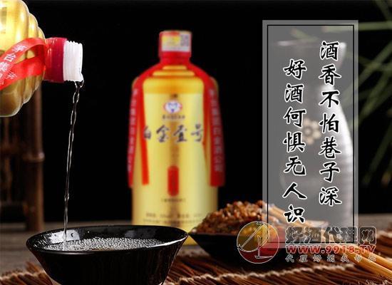 茅台白金壹号酒