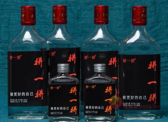 洋河鎮拼一拼定制酒多少錢,網紅宴會訂制酒價格