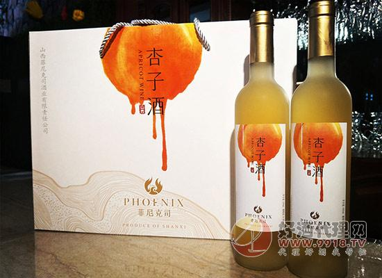 菲尼克司庄园杏子酒