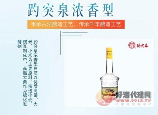 山东特产趵突泉酒