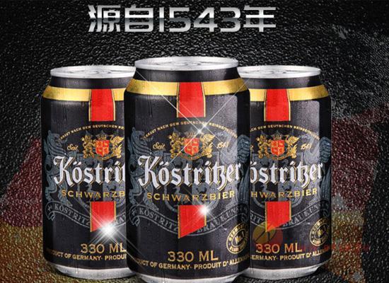 卡力特黑啤酒價格貴嗎?德國卡力特多少錢一瓶