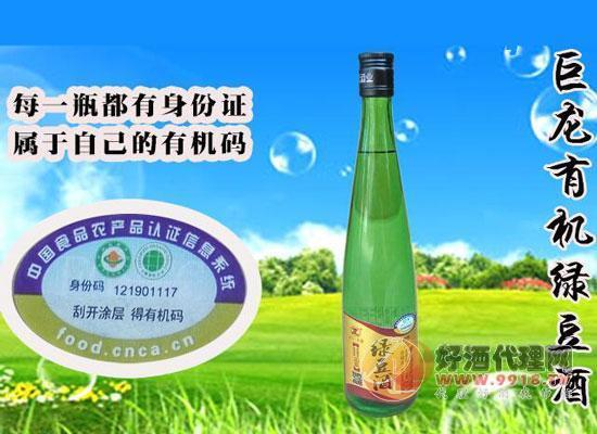 巨龍綠豆酒