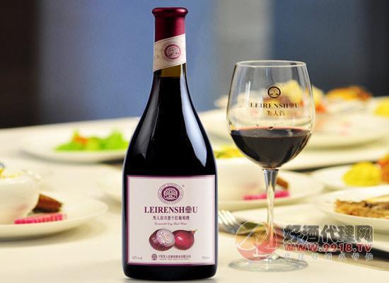 長城特選洋蔥葡萄酒