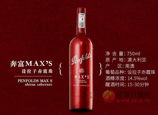 奔富葡萄酒價格貴嗎,奔富設拉子赤霞珠葡萄酒多少錢