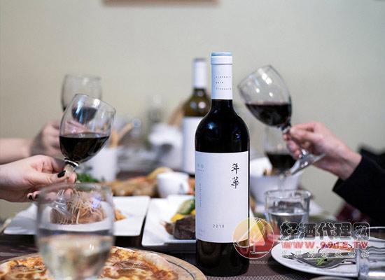 怡园年华2018干红葡萄酒
