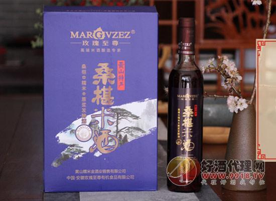 黄山特产桑葚米酒