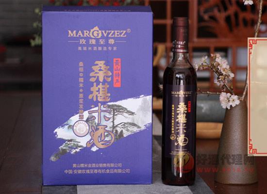 黃山特產果酒價格貴嗎,黃山特產桑葚米酒多少錢
