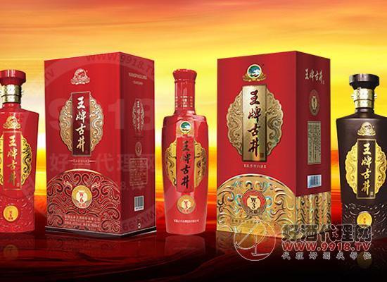 安徽金迊驾囍酒业股份有限公司