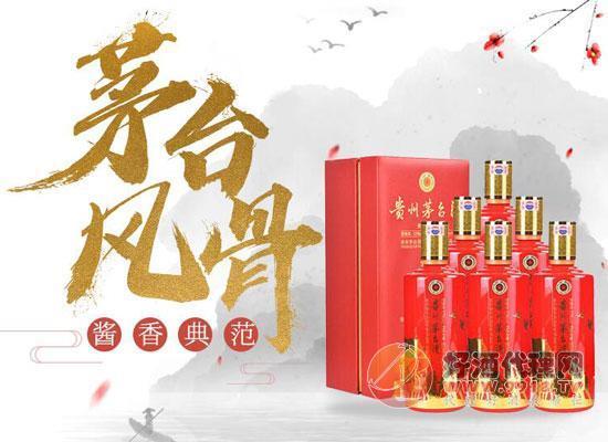 茅臺抗戰70周年紀念酒