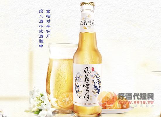 風花雪月啤酒