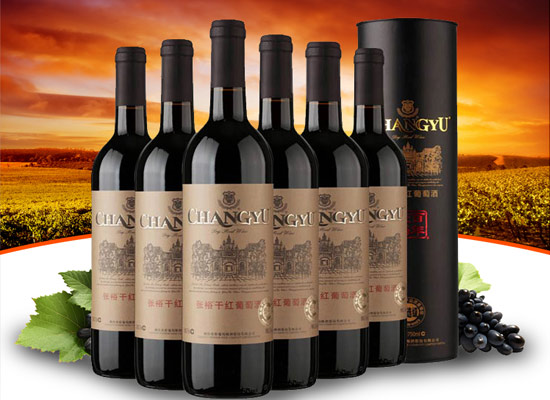 张裕葡萄酒价格怎么样,张裕干红葡萄酒价格一览表