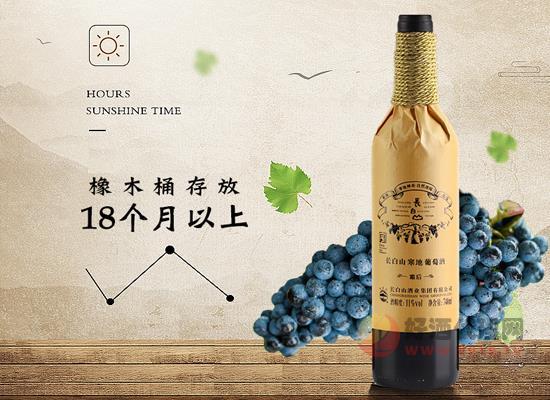 長白山葡萄酒價格貴嗎,長白山葡萄酒多少錢