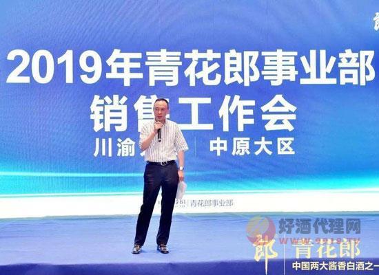 郎酒汪俊林:明年起,郎酒醬酒年產量增加2000噸!