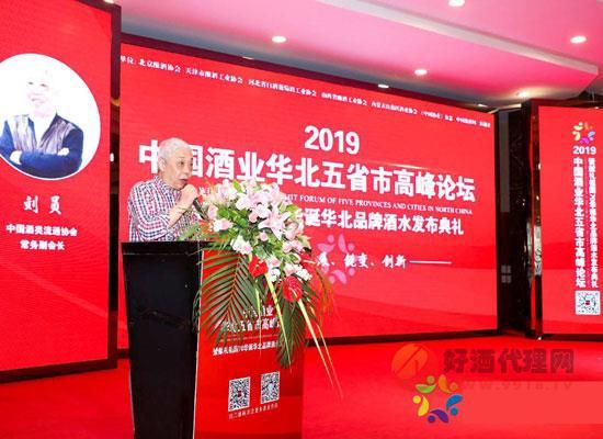 中酒協會劉員:白酒行業持續快速發展離不開這三點