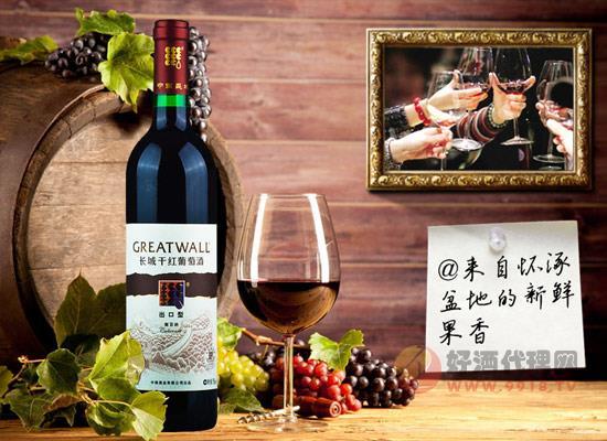 长城葡萄酒价格怎么样,长城干红葡萄酒一览表