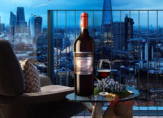 长城葡萄酒价格怎么样,长城五星赤霞珠干红葡萄酒价格