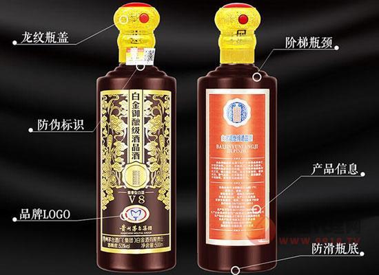 茅臺白金酒v8多少錢一瓶,茅臺白金御釀酒v8價格