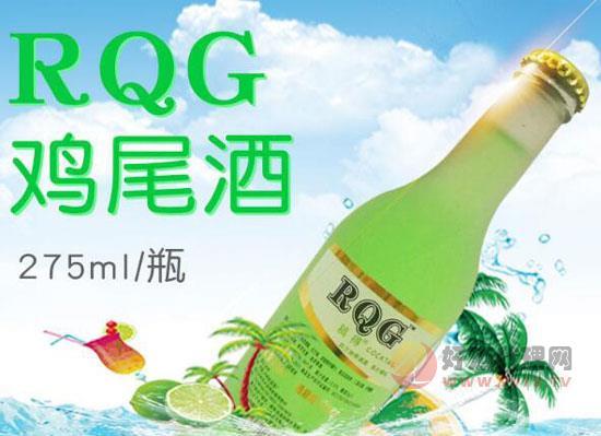 国产鸡尾酒介绍,四川泸州RQG鸡尾酒价格