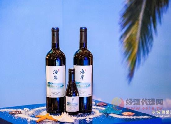 中糧長城葡萄酒怎么樣,四星干紅葡萄酒好喝嗎