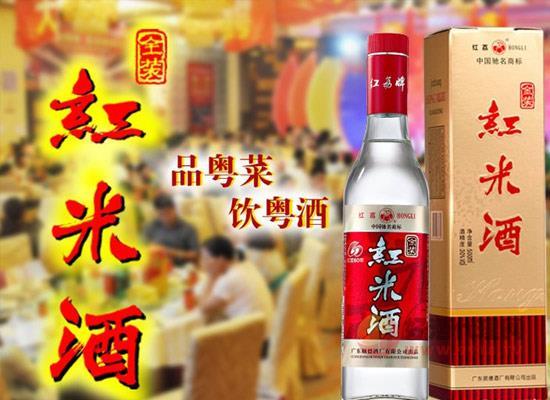 红荔牌米酒代理前景怎么样,需要注意的问题有哪些