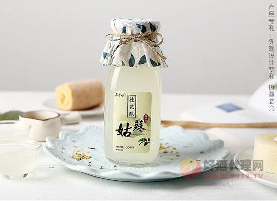 桂花米酒哪里的味道好,苏州特产桂花酿介绍