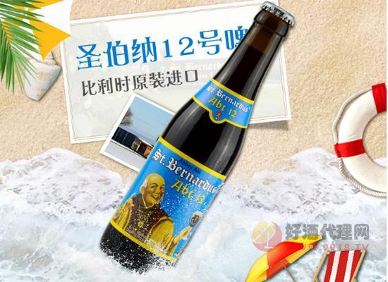 圣伯纳啤酒多少钱,口感怎么样