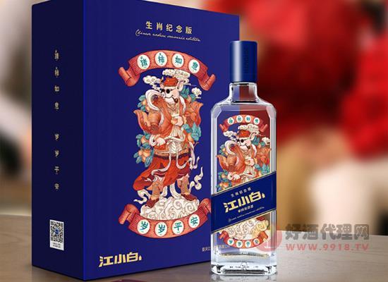 江小白豬年紀念酒多少錢,送禮合適嗎