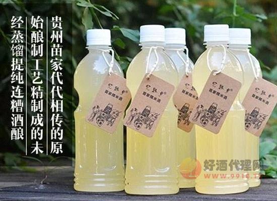 贵州苗家米酒价格怎么样,贵州苗家糯米酒500ml价格