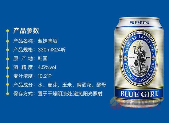 蓝妹啤酒易拉罐一箱多少钱,蓝妹啤酒整箱价格