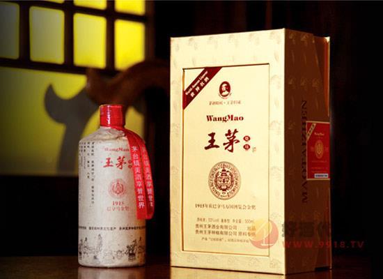 王茅开始加速前行,十天连下两城定义酱酒新玩法